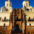 San Xavier Mission Christian Achurch — Stock Photo #34909071