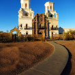 Stock Photo: San Xavier Mission Christian Achurch