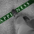 Walking Towards Happiness — Stock Photo