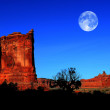 Landscape in Arches National Park with Full Moon — Stock Photo