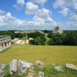 Stock Photo: Uxmal pyramid