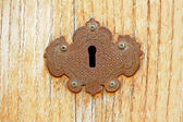 Key hole — Stock Photo