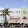 The Boulevard Hotel — Stock Photo