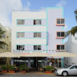 The Starlite Hotel - Stockfoto