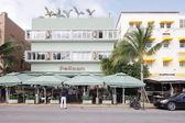 Pelican Hotel — Stock Photo