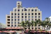 Hotel holandia — Zdjęcie stockowe