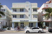 Crescent Resort On South Beach — Stock Photo