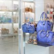 Stock image of Coach Handbags on display — Stock Photo #26497647