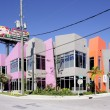 Cappellini furniture store at Wynwood Design district — Stock Photo