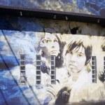Постер, плакат: Art wall murals at Wynwood