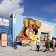 Art Murals at Wynwood — Stock Photo