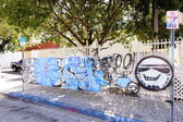 Art wall murals at Wynwood — Stock Photo