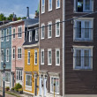 Stock Photo: Newfoundland Houses