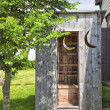 Stock Photo: Backyard Outhouse