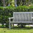 Wooden Garden Bench — Stock Photo