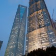 Stock Photo: Shanghai World Financial Center and Jin Mao Tower