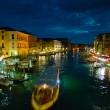 Stock Photo: Canal Grande at night