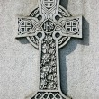 Celtic cross — Stock Photo