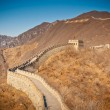 Stock Photo: great wall