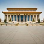 Chairman Mao Memorial Hall — Stock Photo #19501329