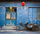 Boutique abandonné — Photo