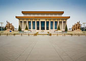Chairman Mao Memorial Hall — Stock Photo