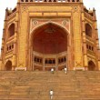Buland Darwaza — Stock Photo