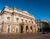 La Scala — Stock Photo