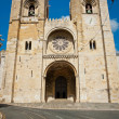 Santa Maria Maior - Stock Photo