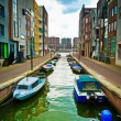 Lamong Canal in Amsterdam - Stock Photo
