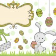 Easter Elements — Stock Photo #12584303