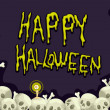Halloween Skull Background — Stockfoto
