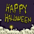 Royalty-Free Stock Photo: Halloween Skull Background