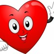 Heart Mascot — Stock Photo #13722537
