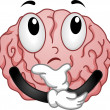 Thinking Brain Mascot — Stock Photo