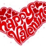 Valentines Day Text Design — Stock Photo #7600339