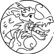 Year of the Dragon — Stock Photo #8586996