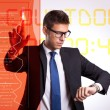 Stock Photo: Business mstarting final countdown