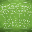 Learning ans speaking foreign languages - Stock Photo