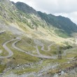 Stock Photo: Lanscape with amazing mountains and curved road