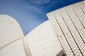 Sydney - 8 lutego 2013 — Zdjęcie stockowe