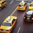 Stock Photo: New York City taxicabs