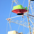 Ferris wheel against the blue sky — Stock Photo
