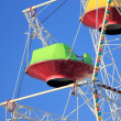 Stock Photo: Ferris wheel against the blue sky
