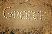 L'inscription sur le sable — Photo
