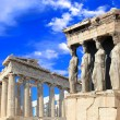 Caryatids, erechtheion temple Acropolis — Stock Photo #18598403