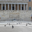 Changing guards near parliament in athens Greece - Stockfoto