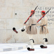 Changing guards near parliament in athens Greece - Stock Photo