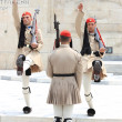 Changing guards near parliament in athens Greece — Stock Photo