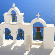 Santorini island Greece - Stock Photo